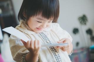 海外で日本語を教えたい!触れさせたい!えほんカナダを利用してみた。