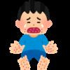 【1歳1ヶ月】手足口病にかかった!その原因、症状と治るまでのケア方法