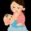完全母乳で8ヶ月乗り切った私が行っていた、自分で出来る母乳マッサージ方法!