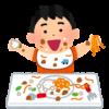 【カナダのデイケア事情】1日のスケジュールと食事。こんなこともリクエストできる!