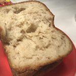 【ホームベーカリー】小麦粉が足りなかったので「ごはんパン」を作ってみた