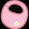 【1歳1ヶ月】大量に出る赤ちゃんのよだれ。いつまで続くの!?
